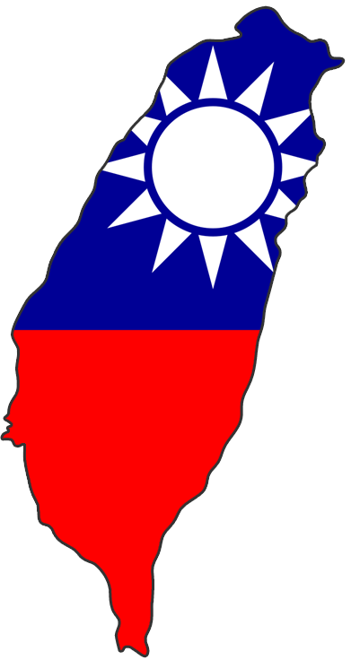 file flag map of taiwan png wikimedia commons chinese clipart banner for teen girl chinese clip art free