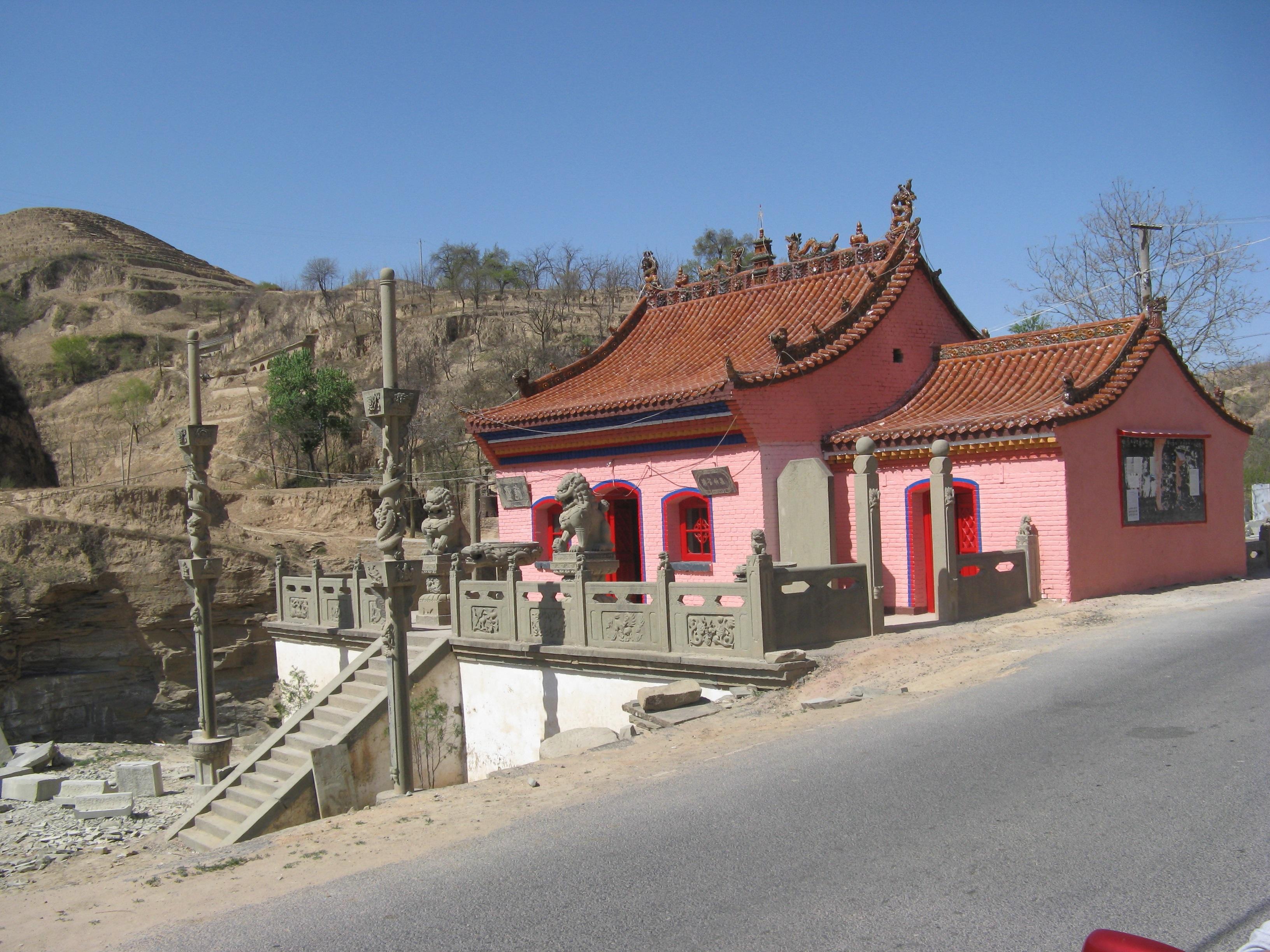 Sex Date Yulin Shaanxi
