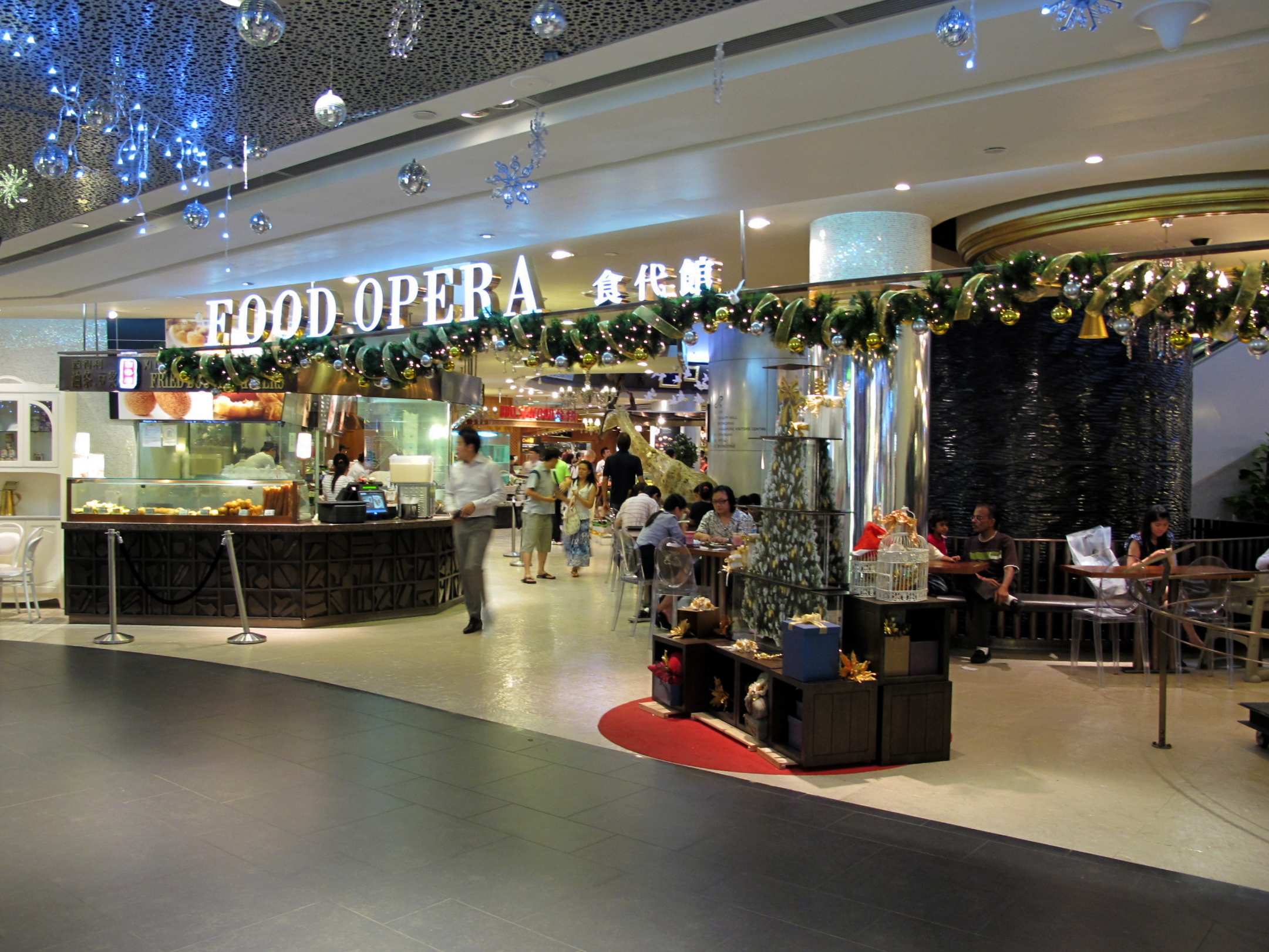 Ion Orchard Food Court