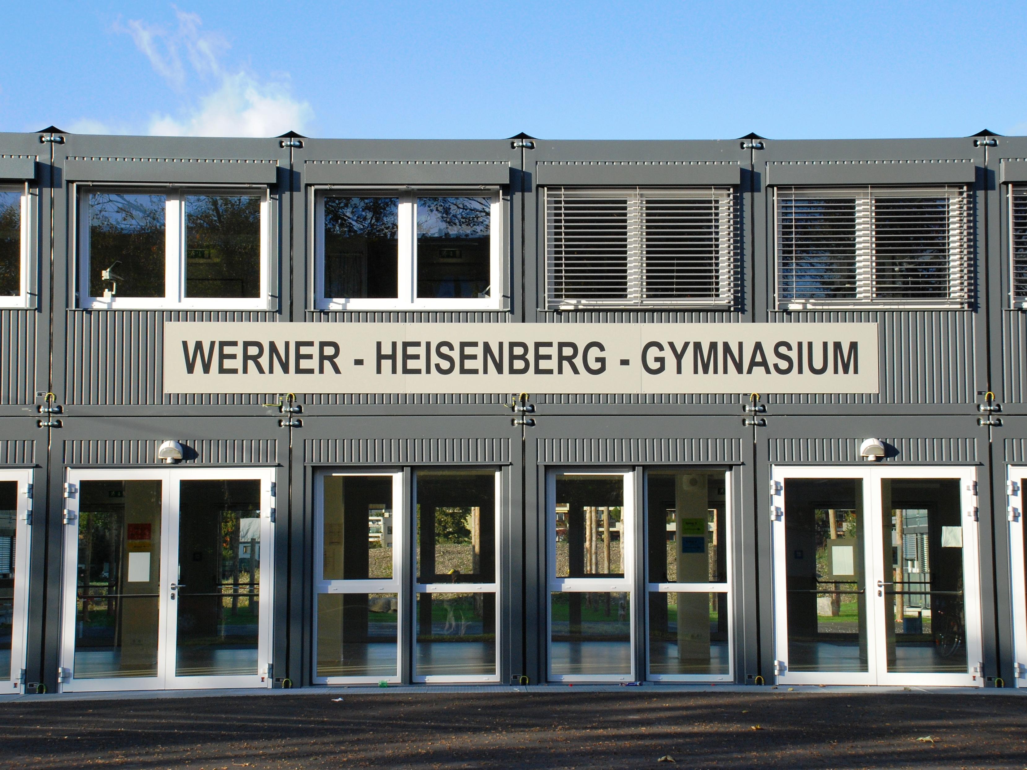 file garching werner heisenberg gymnasium eingang jpg wikimedia
