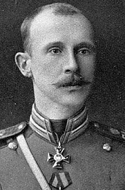Grand Duke Dimitri Constantinovich of Russia.jpg