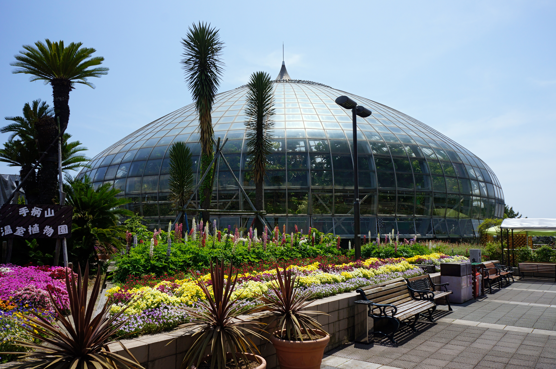 Himeji city tegarayama botanical garden for Japanese botanical garden