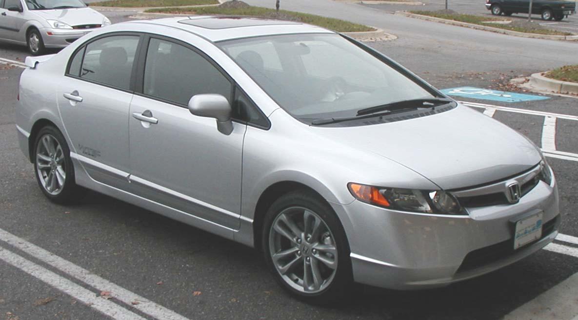 Ficheiro:Honda Civic Si Sedan 1
