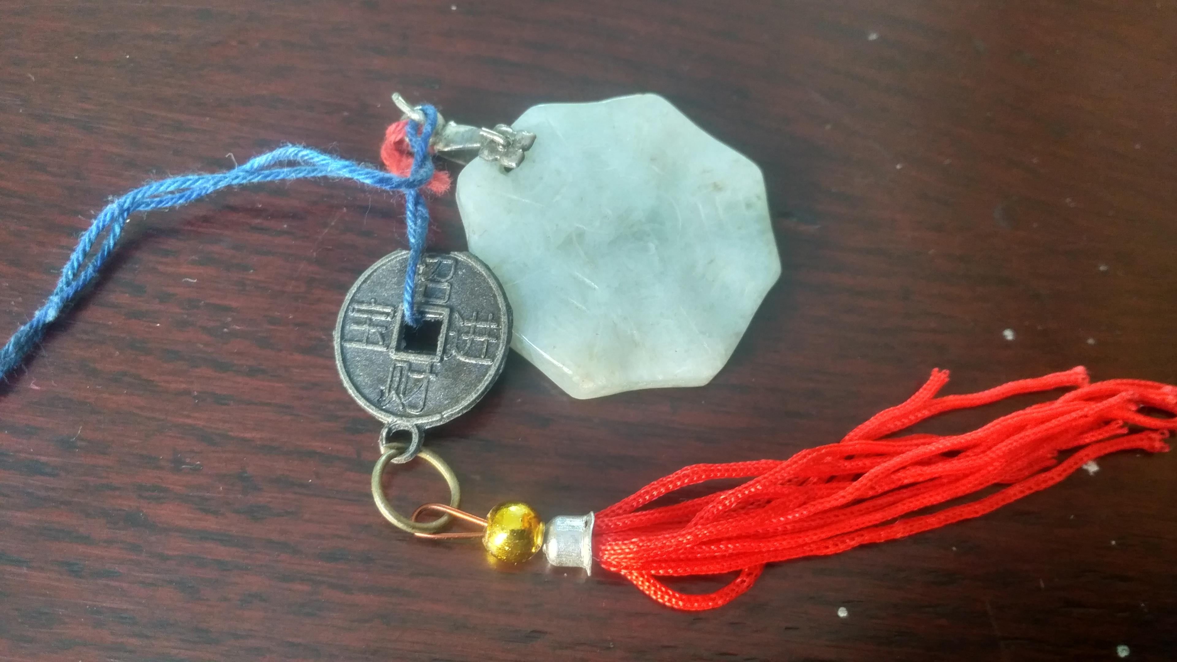 Filei Ching Ba Gua Yin Yang Symbol Chinese Jade Pendant Amulet