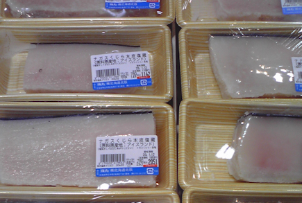 Icelandic fin whale meat on sale in Japan.png