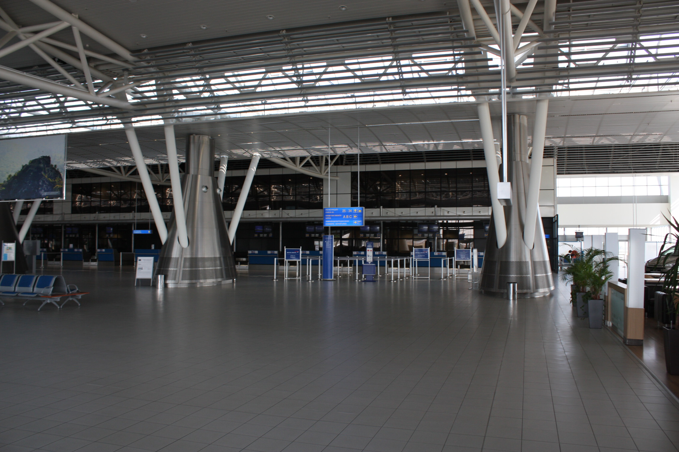 Airport - Bing images