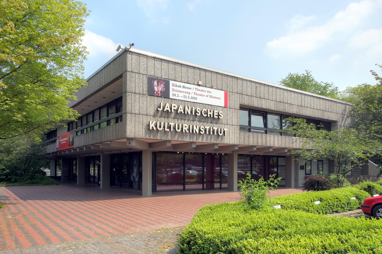 japanisches kulturinstitut köln (0486-88).jpg