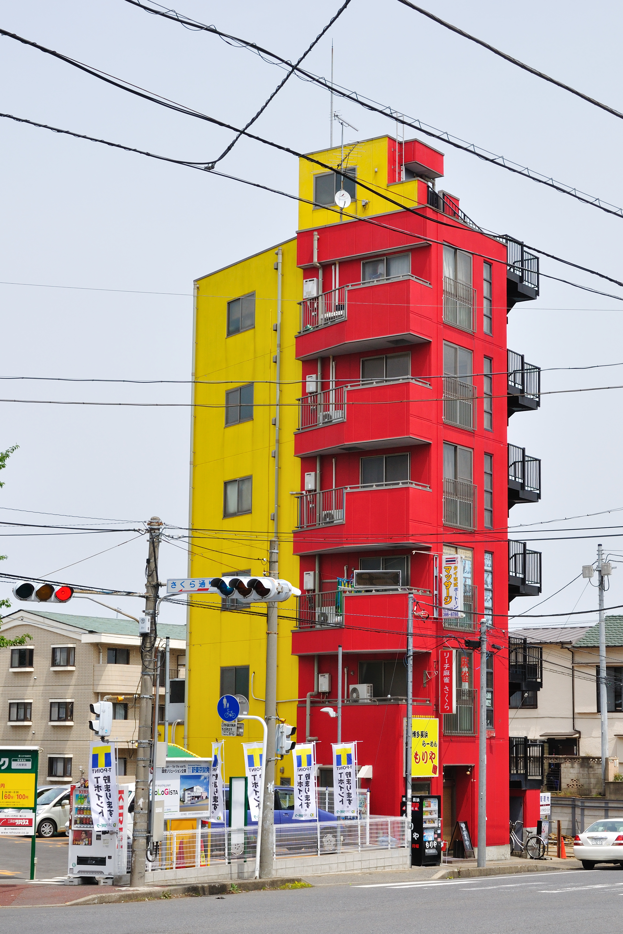 file loud color building in japan jpg wikimedia commons