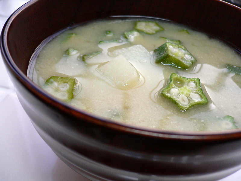 Miso Soup With Okra And