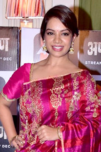 Nidhi at the trailer launch of ''Apaharan'' in 2018