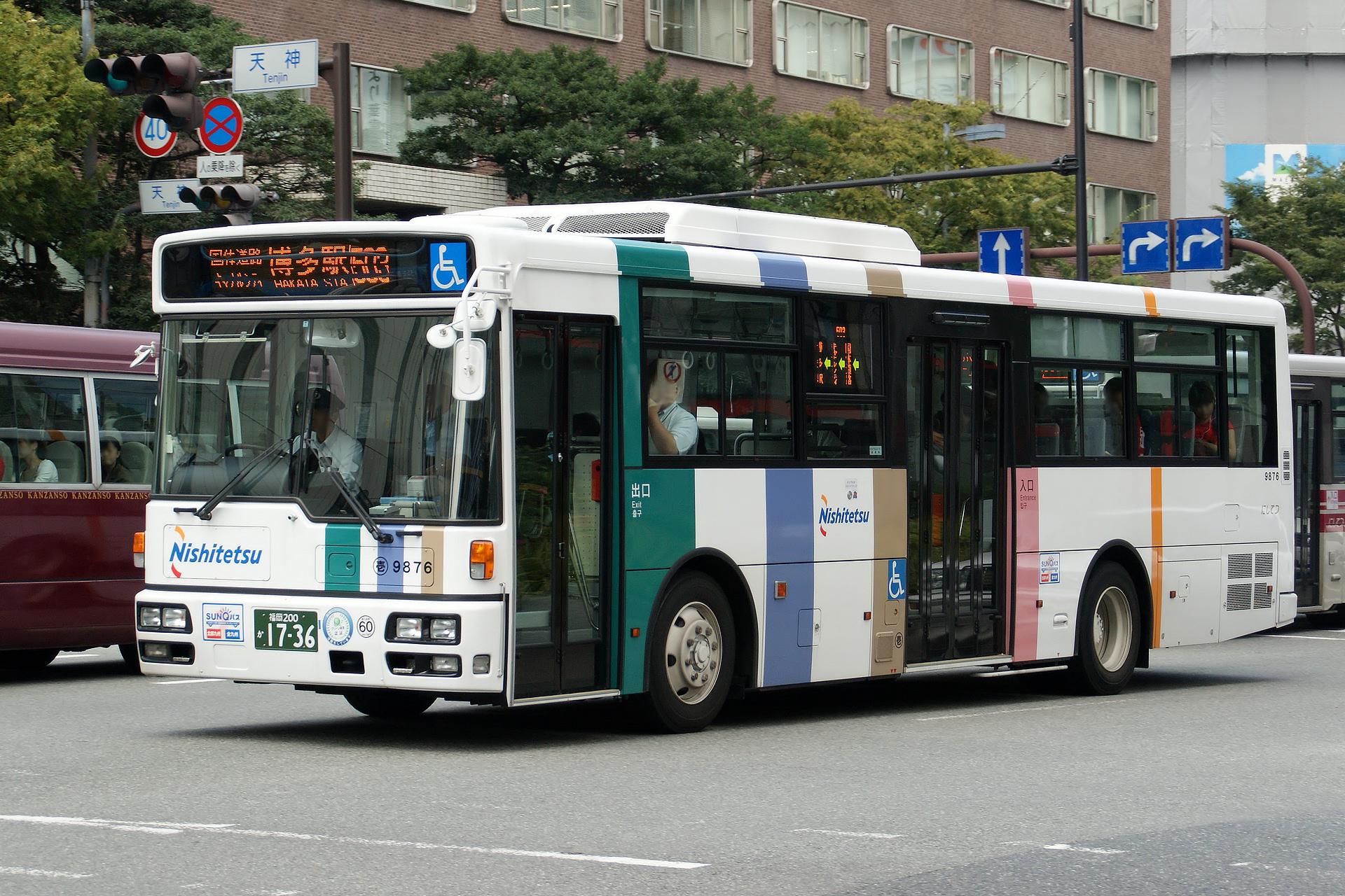 バス 乗車 西鉄 券 日 一