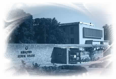 File:Old Campus of Rawalpindi Medical College, Tipu Road, Rawalpindi