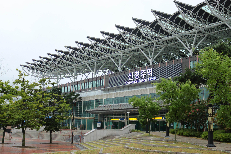 Q54294 Singyeongju A01.jpg