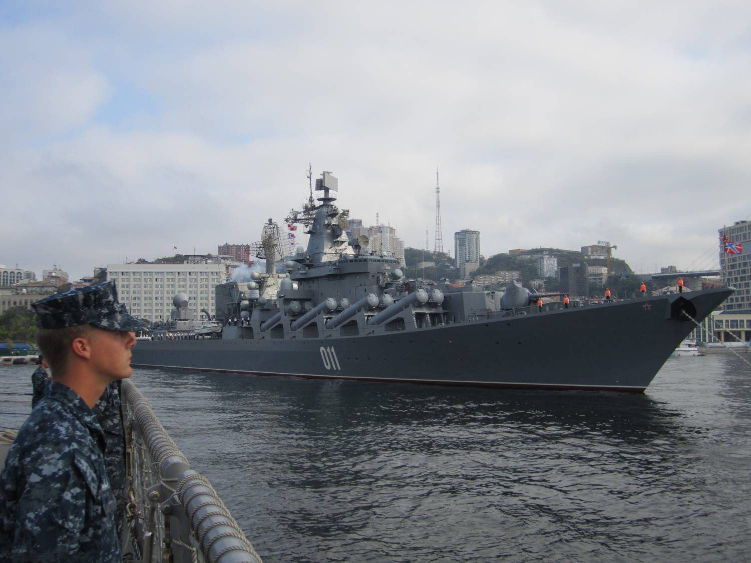 Russian Navy and its composition 80