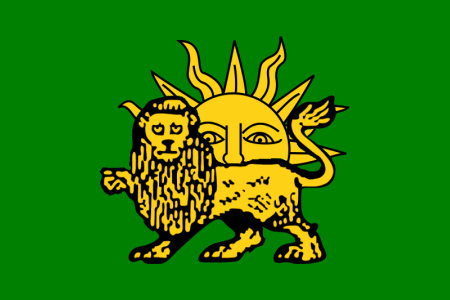 پرونده:Safavid Flag.png