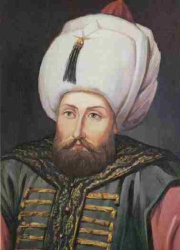 Depiction of Selim II