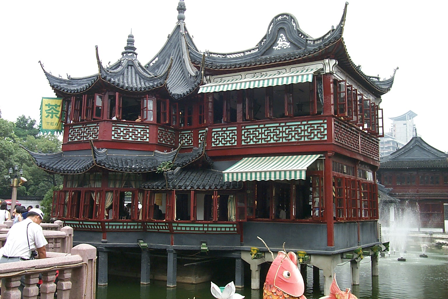 File:Shanghai Huxinting Tea House Gallery