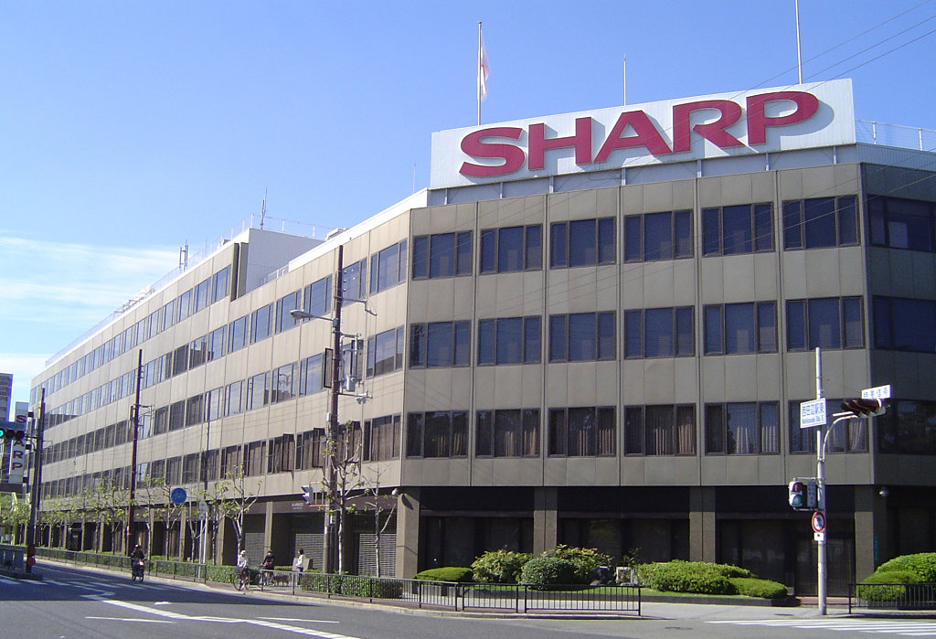 The current Sharp world headquarters in Osaka, Japan.