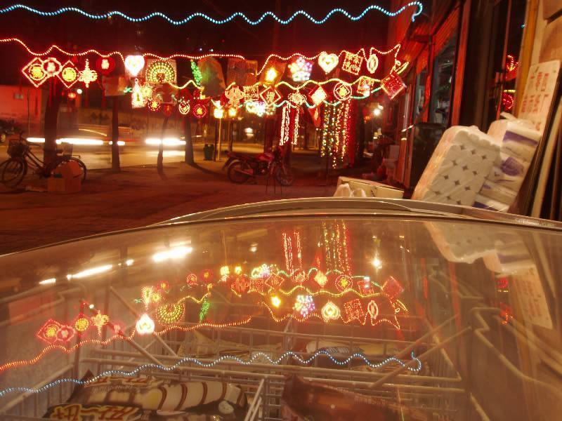 ShijiazhuangLanternFestval