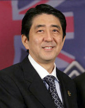 Shinzo Abe Sept. 8, 2007