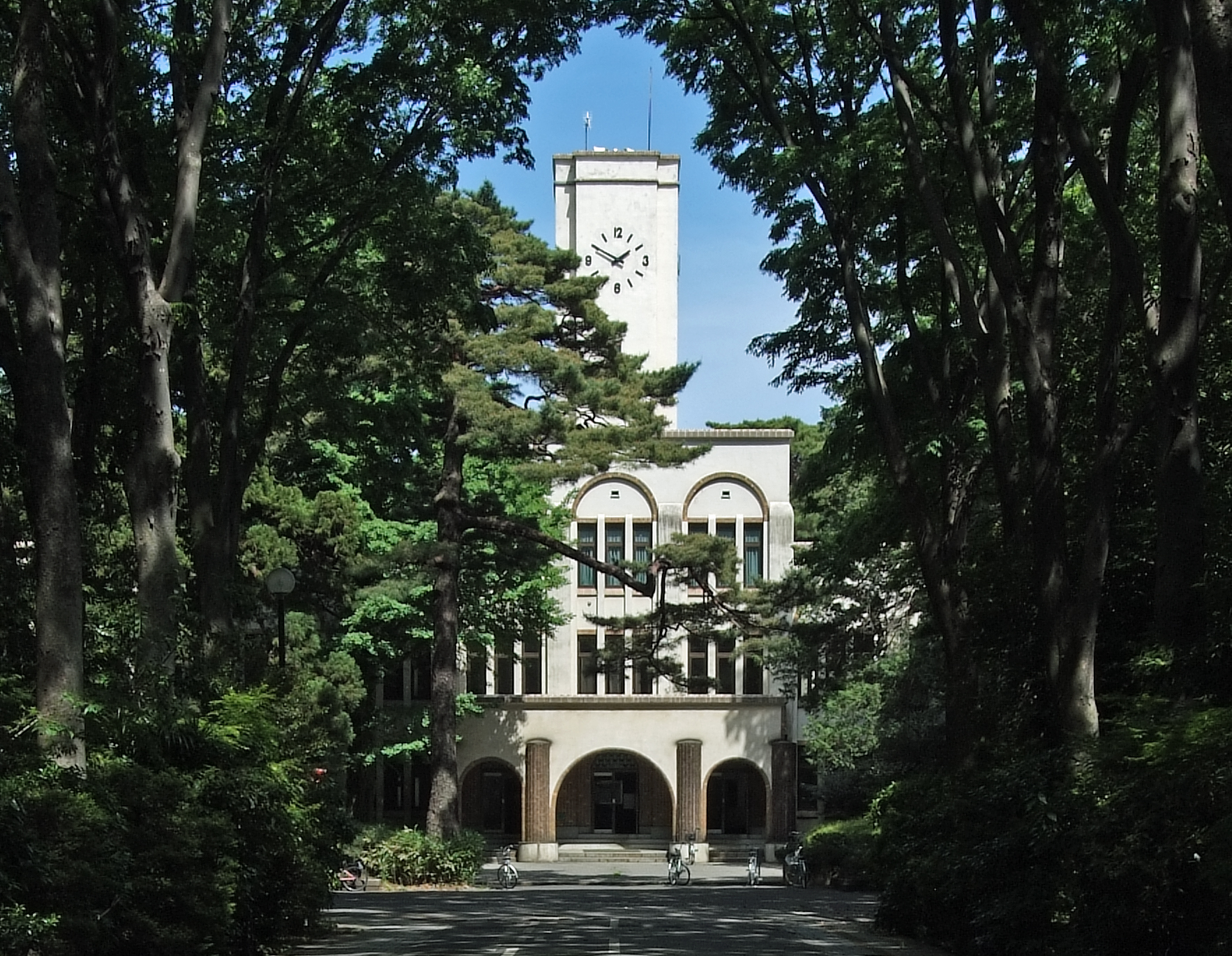 how to go to university of tokyo