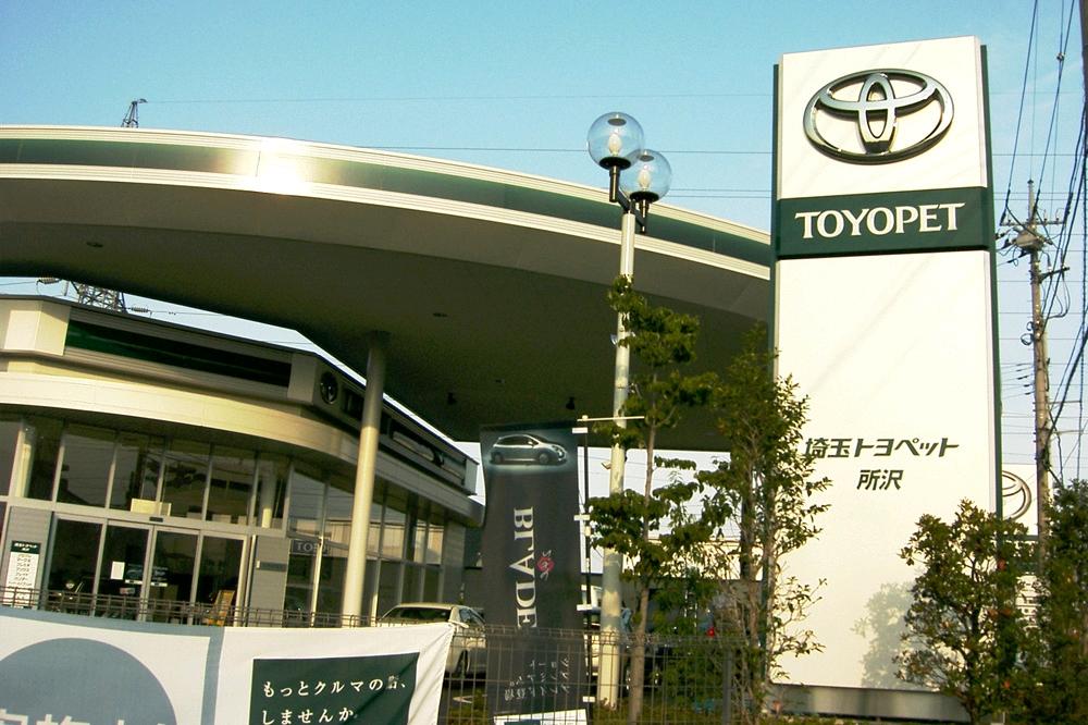 Japan Car Dealership Ltd