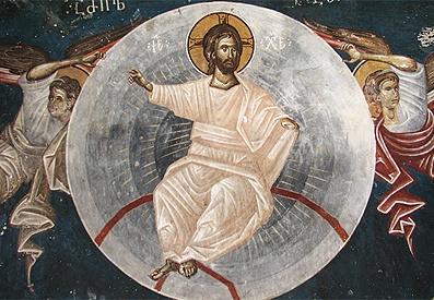 File:Ubisi Ascension of Jesus detail.jpg