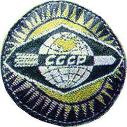 Soyuz 29