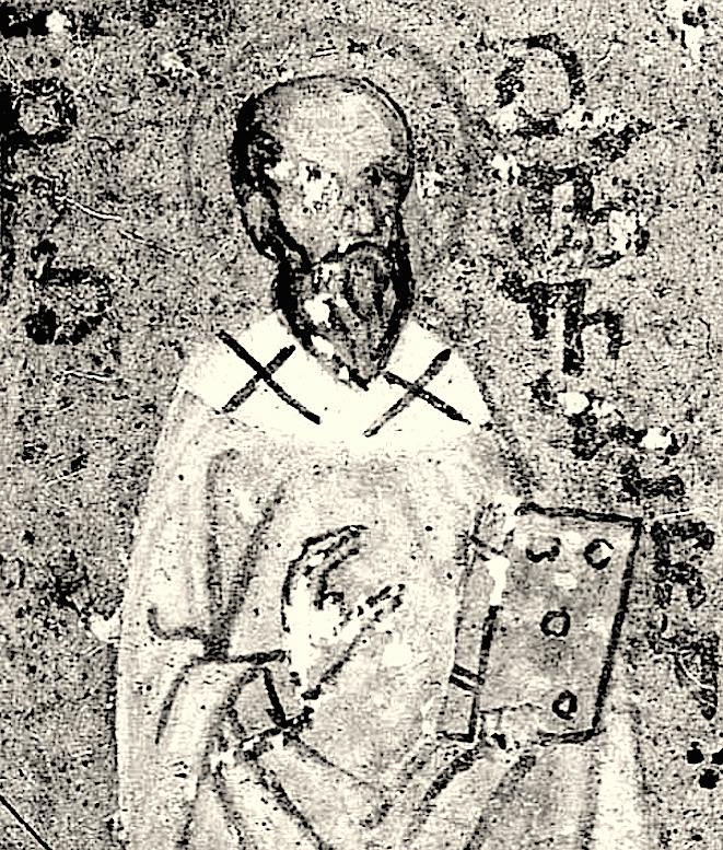 Священномученик Альвиан Анейский.