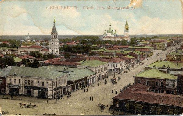 Файл:Егорьевскb3.jpg