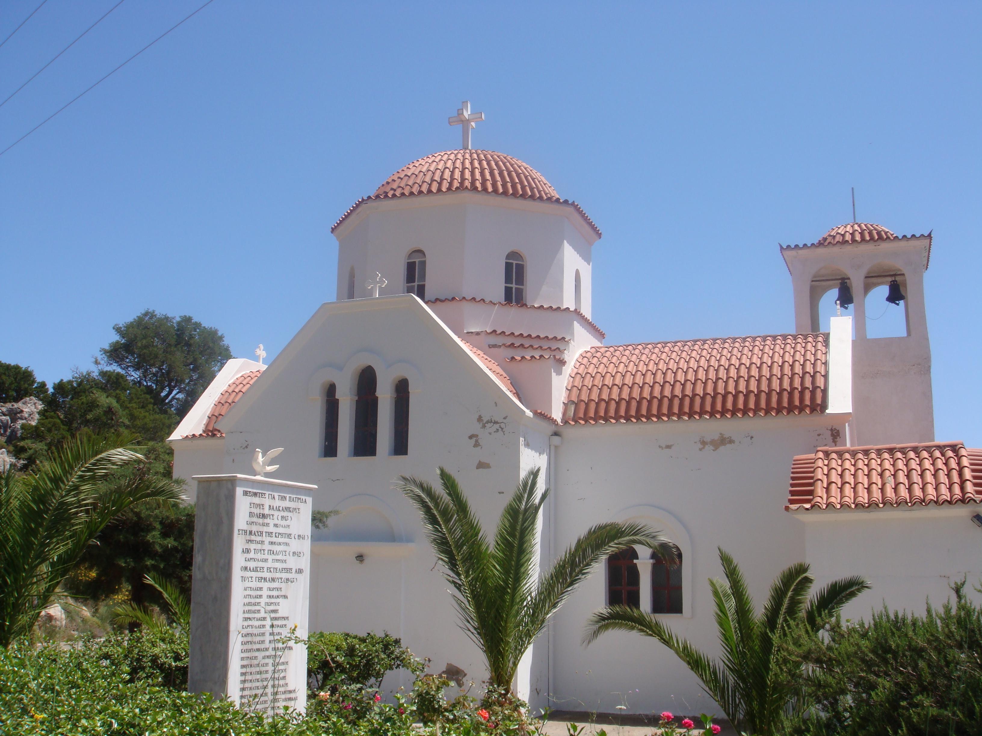 File:Agios Dimitrios church Vahos.JPG - Wikimedia Commons