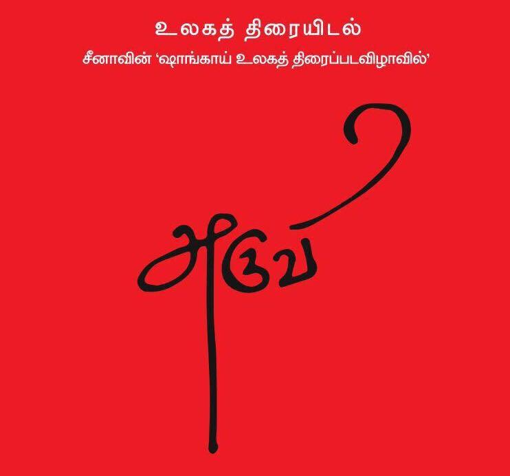 Image Result For Actor Karthi First