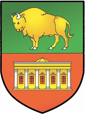 Герб г.Свислочь