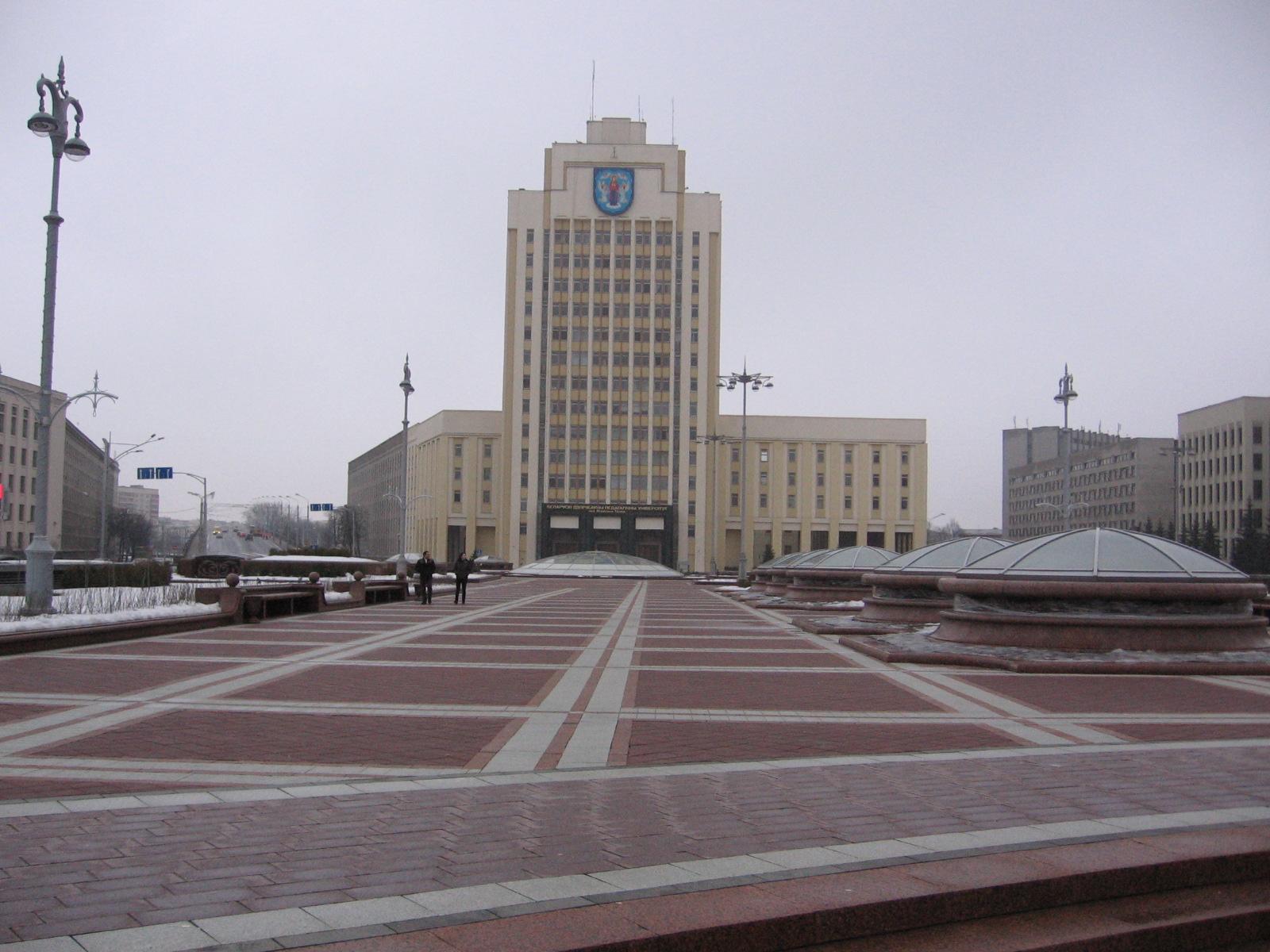 Belarusian State Pedagogical University 2007-03-03.JPG