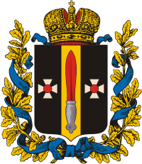 Файл:Coat of Arms of Yelizavetpol Governorate.png