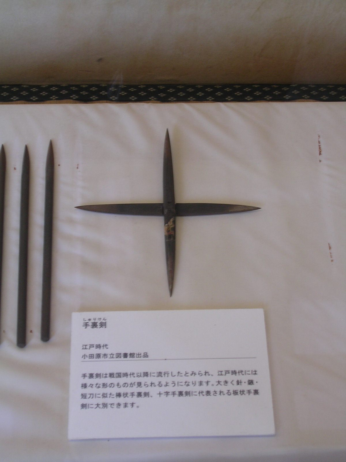 The Norse Mythos! Edo_period_shuriken