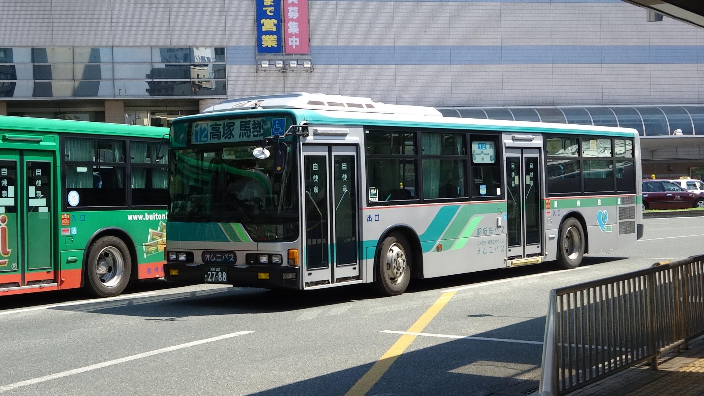 File:Entetsu bus 2788 FUSO AERO STAR(KC-MP747M).jpg