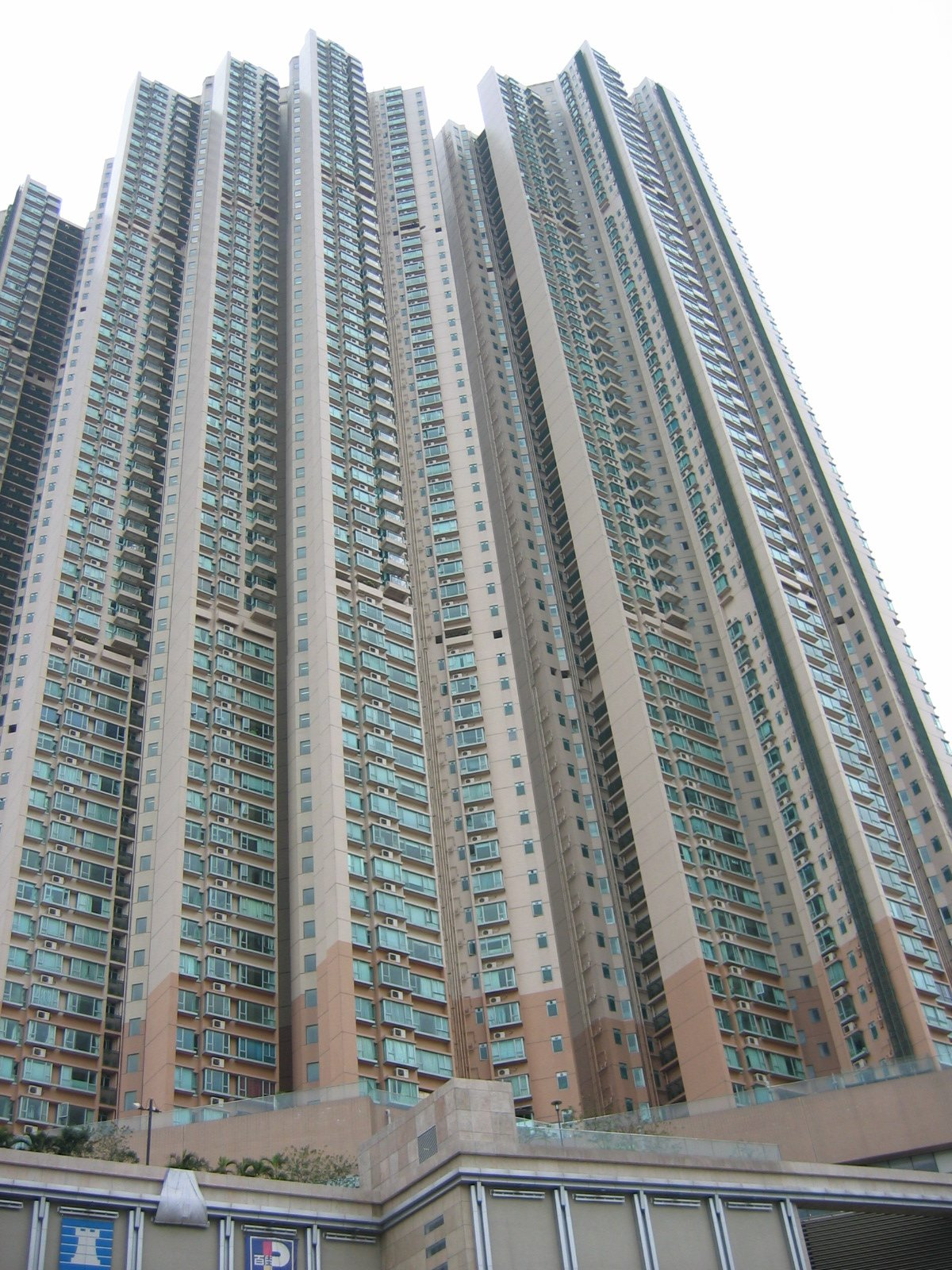 Apartment Building Ownership tower block - wikipedia