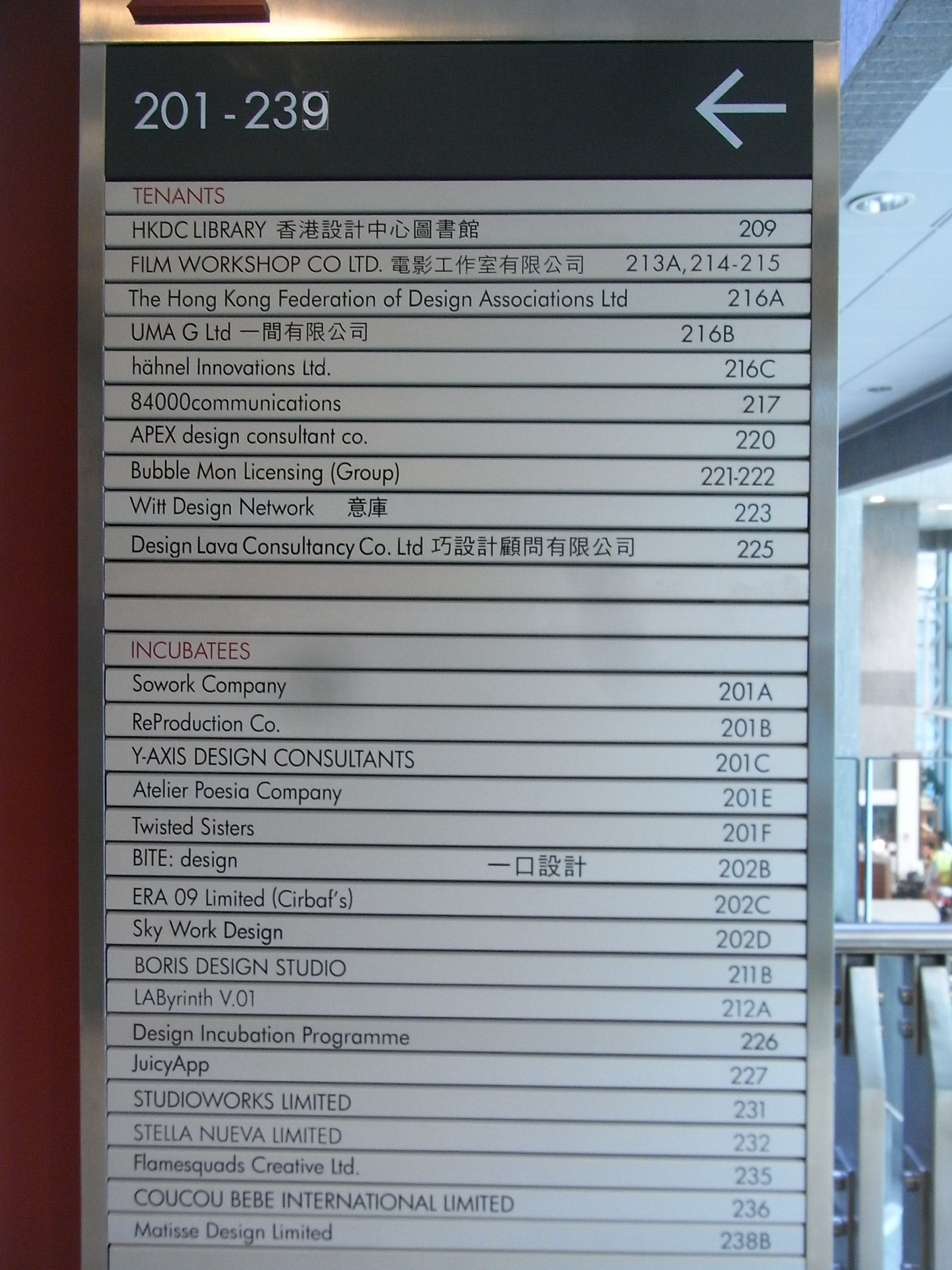 File hk kln tong innocentre tenants floor directory sign for Architect directory