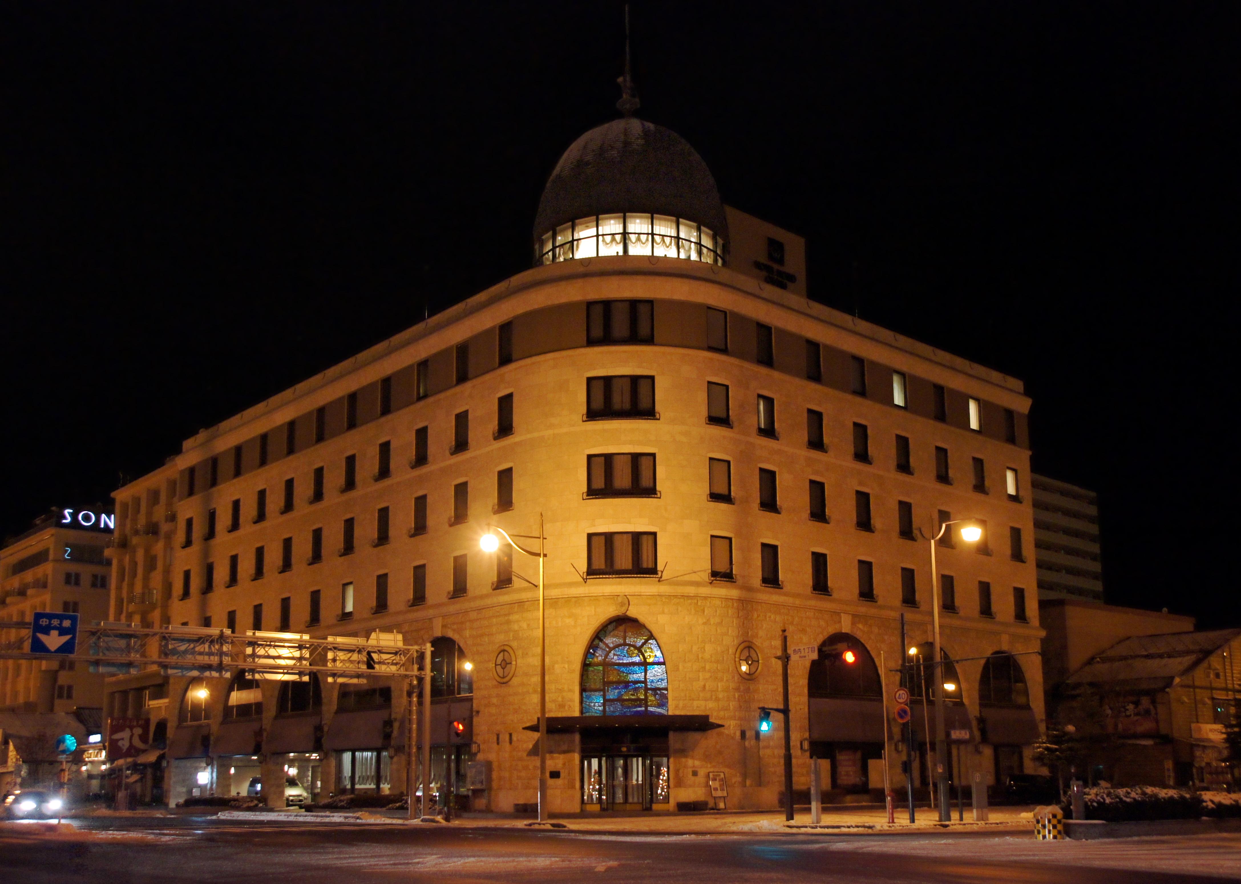 Hotel Nord Otaru Filehotel Nord Otaru Hokkaido Japan01s5jpg Wikimedia Commons
