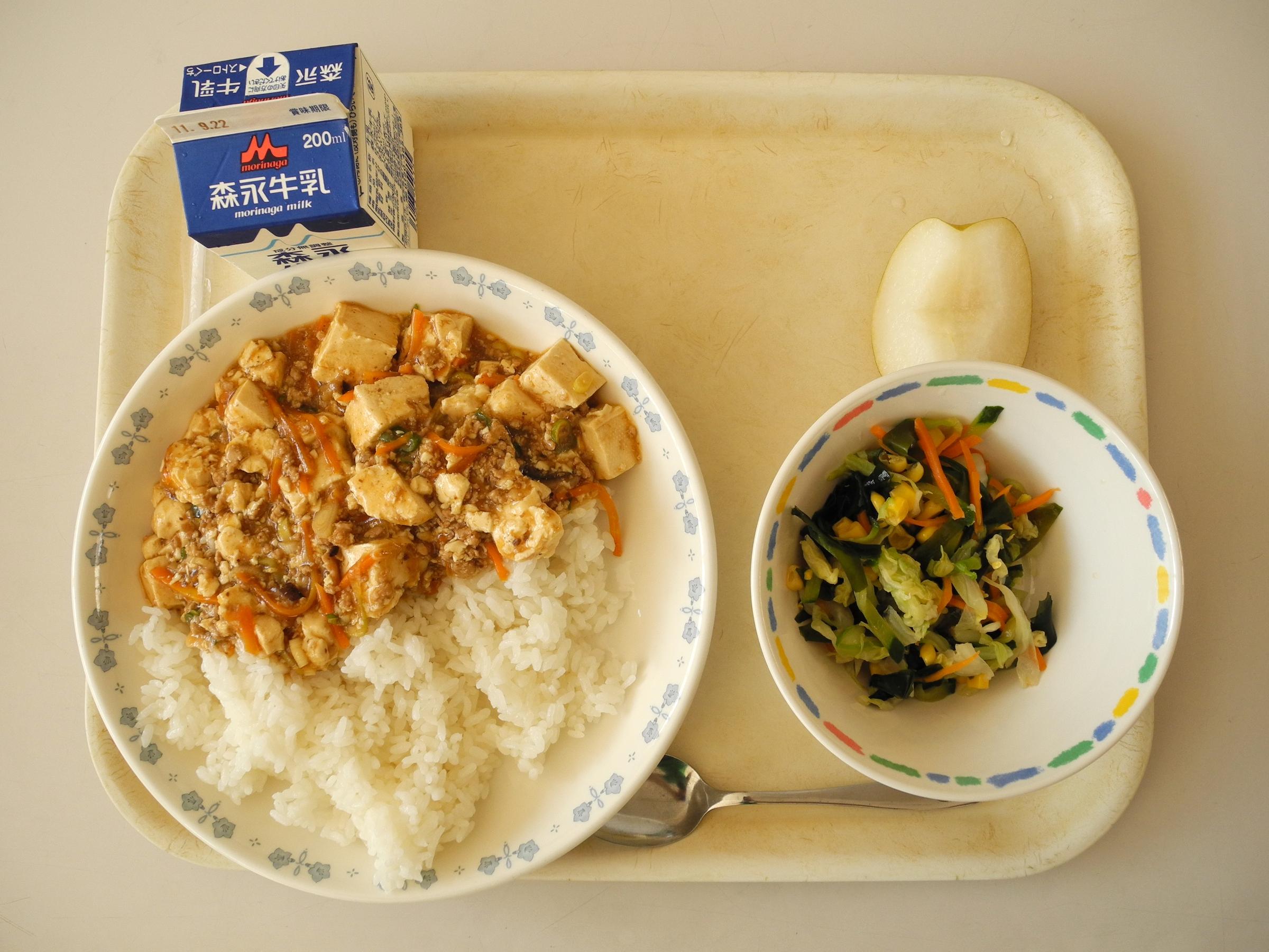 Lunch Menu For Restaurant X Restaurant Week November