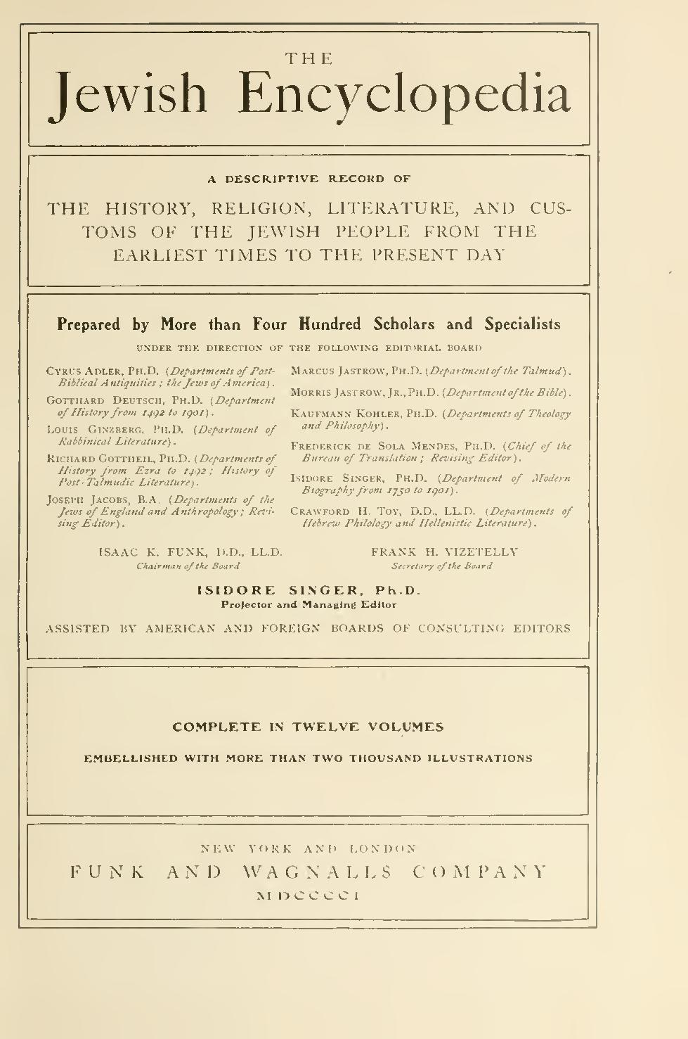 file jewish encyclopedia cover page jpg wikimedia commons