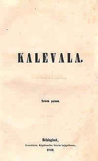 フィンランド-文化-Kalevala2