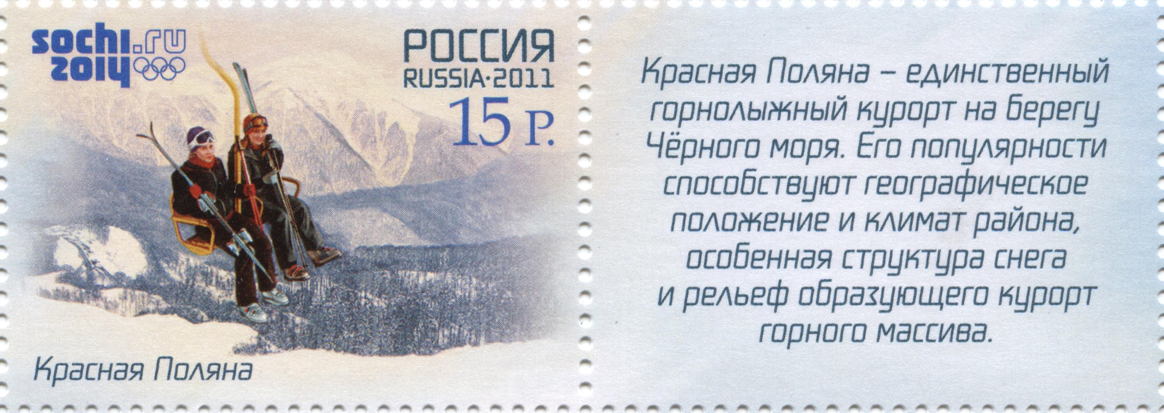 Olimpijskie Igrzyska Zimowe Zimowe Igrzyska