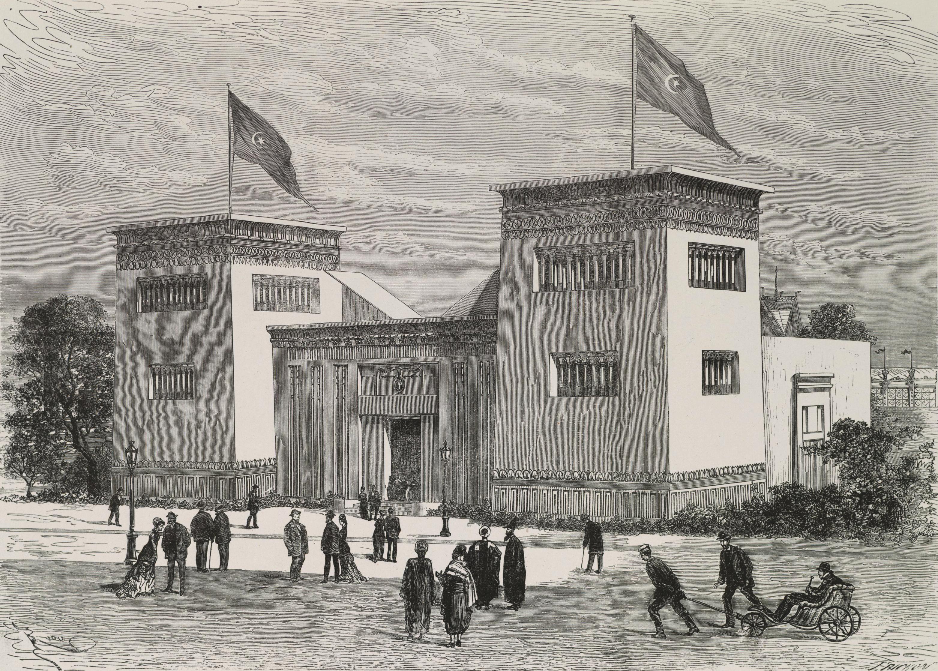 File la maison gyptienne dans le parc du trocad ro for Exposition maison