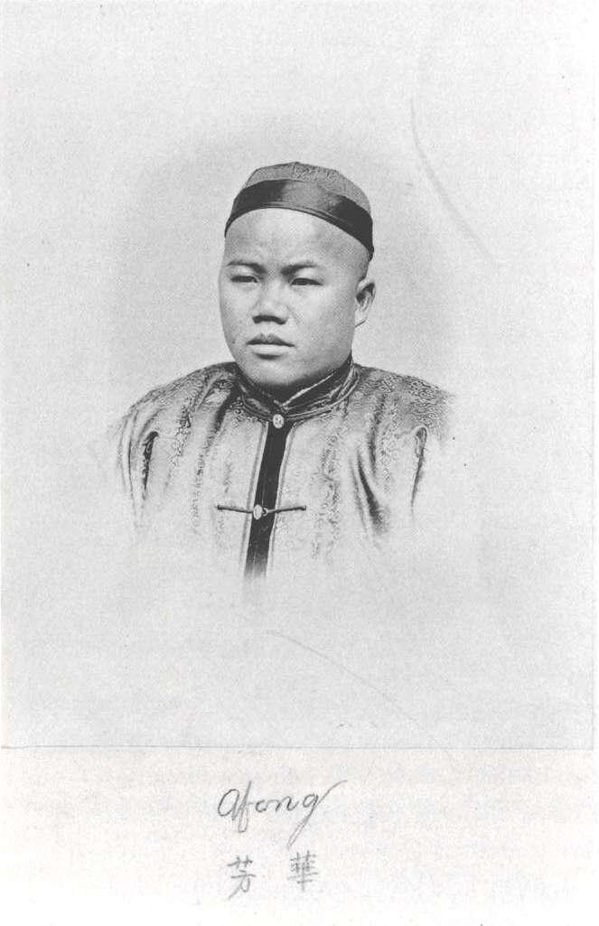 Lai-Afong-portrait-&-autograph,-c1870.png