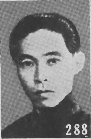 Mao Dun as pictured in ''[[The Most Recent Biographies of Important Chinese People]]''