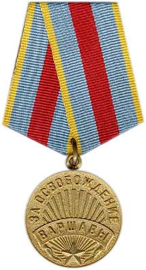 Билэ:Medal For The Liberation Of Warsaw.png