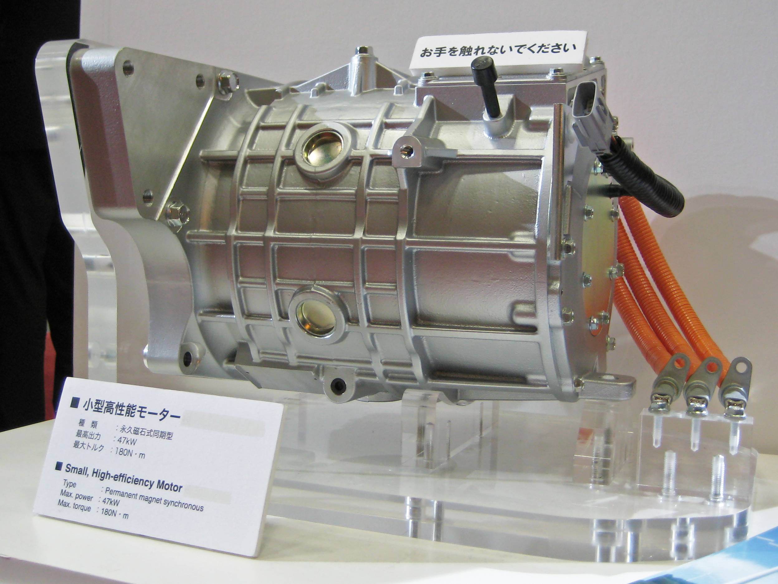 Mitsubishi i MiEV – electric highway