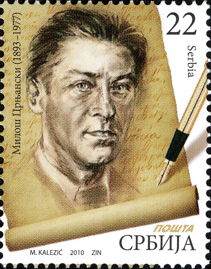 Miloš Crnjanski on a 2010 Serbian stamp